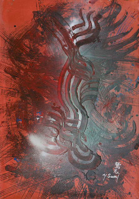 , 'Untitled,' 2010, ABC-ARTE