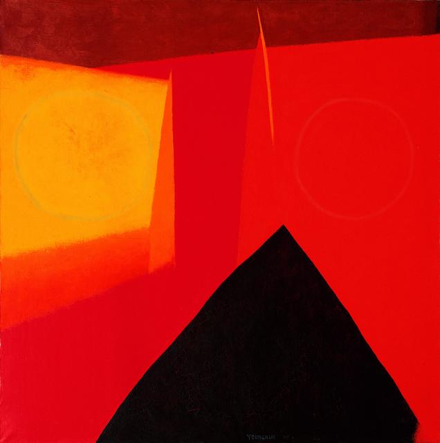 , 'Work (Circle A),' 1968, Kukje Gallery