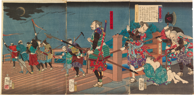 , 'Eight Views of Warriors' Fine Tales: Descending Geese Over Yahagi Bridge,' 1868, Scholten Japanese Art