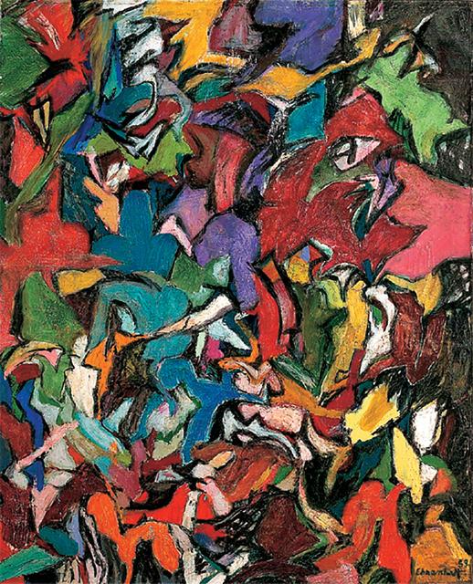 , 'Jagged Edge,' 1959, Anita Shapolsky Gallery