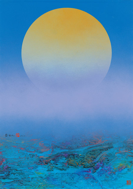 , 'Lunar Metamorphosis No. 142 ,' 2012, Capital Art Center
