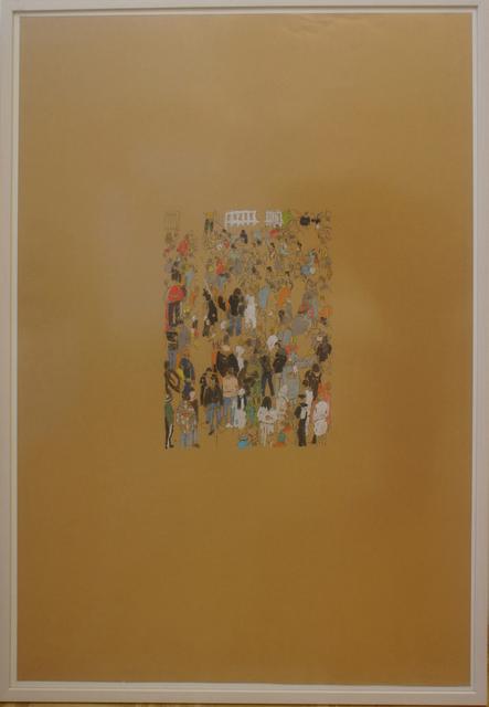 , 'sight from the window,' 2015, Artdepot