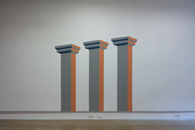 , 'Pillars,' 2016, Fort Worth Contemporary Arts