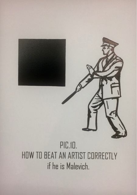 , 'How to beat an artist #10,' 2018, ONE Gallery