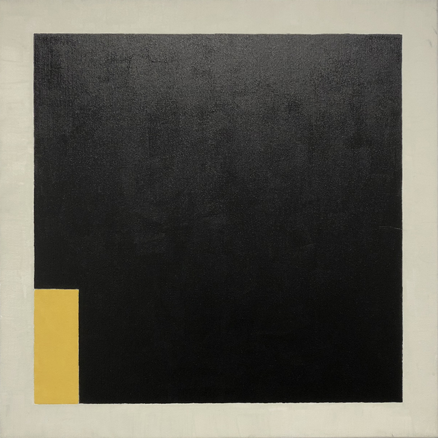 , 'Untitled (LK18.005),' 2018, Elizabeth Harris Gallery