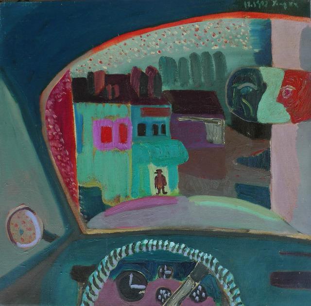 , 'Spring rain in New York,' 1991, Tang Contemporary Art