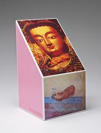 Robert Rauschenberg, 'Tibetan Keys (Bevel), from Tibetan Keys and Locks,' 1987, Phillips: Evening and Day Editions