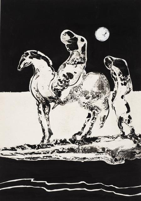 , 'Illustration no. 2 for Tayeb Salih's novel Maryoud,' 1977, Vigo Gallery