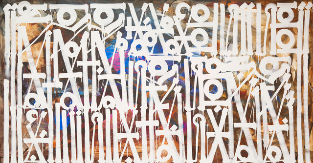 RETNA, 'Eye See You Coming', 2016, Chase Contemporary