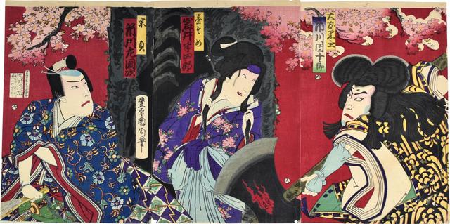 Toyohara Kunichika, 'Ichikawa Danjuro IX as Otomo Kuronushi, Iwai Hanshiro VIII as Sumizomezakura, and Ichikawa Sadanji as Munesada', 1878, Scholten Japanese Art