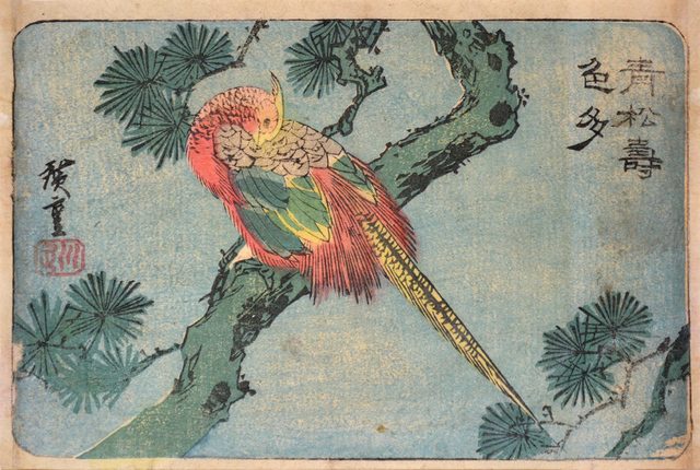 , 'Pheasant on Green Pine Branch,' ca. 1834, Ronin Gallery