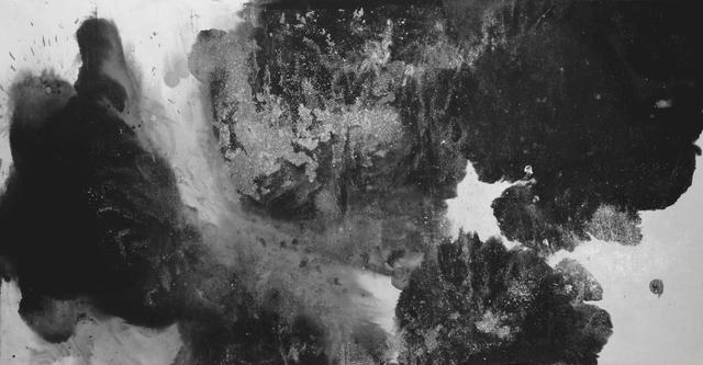 , 'Moxiang No.49 墨象No.49 ,' 2015, Galerie du Monde