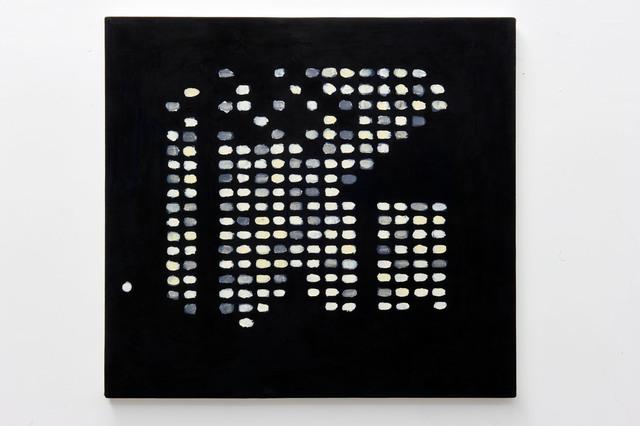 , 'Senza Titolo,' 2008, Alfonso Artiaco
