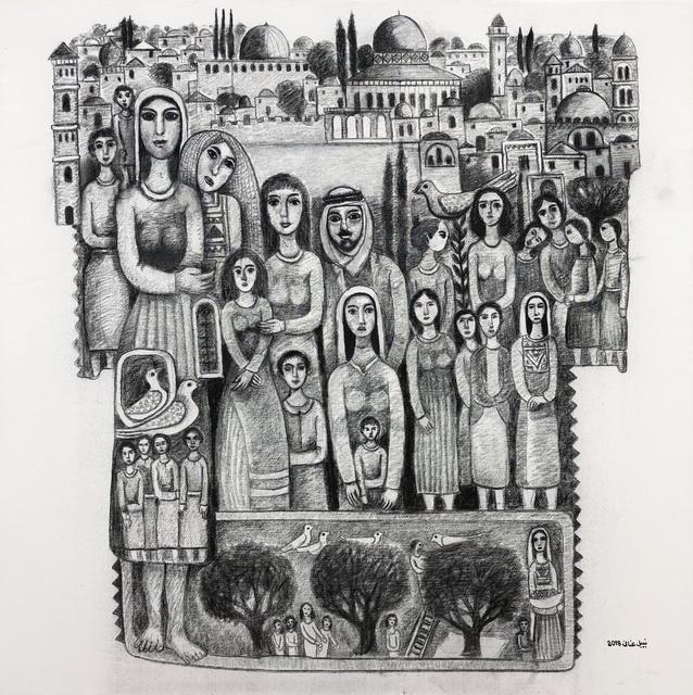 , 'Faces of Jerusalem,' 2018, Zawyeh Gallery