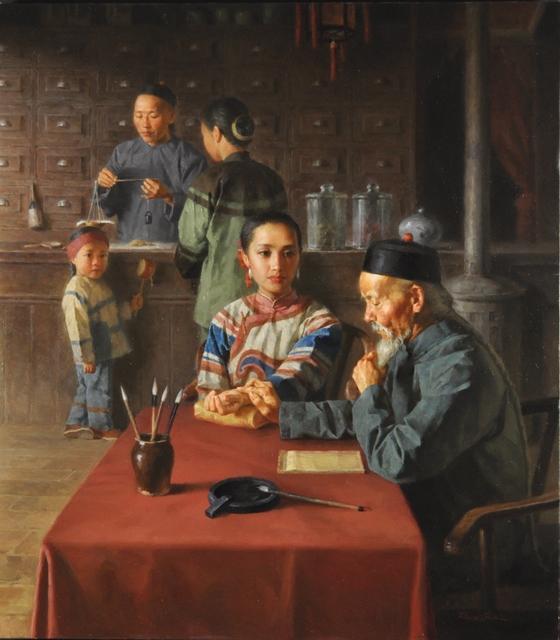 , 'Chinese Medicine Store,' , Trailside Galleries