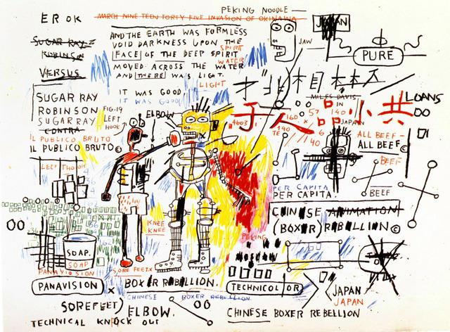 Jean-Michel Basquiat, 'Boxer Rebellion', 1983, Arton Contemporary