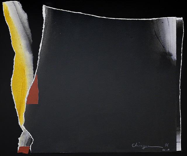 , 'Umbra 暗影 ,' 1996, Alisan Fine Arts