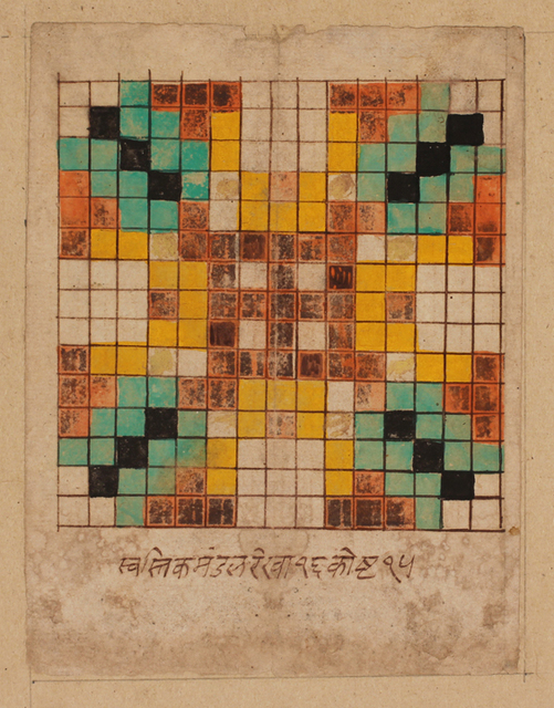 , 'Yantra,' Early 20th c., Aicon Gallery