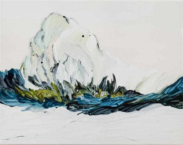 , 'A Small Mountain,' 2017, galerie nichido / nca | nichido contemporary art