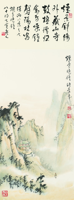 , 'Eight Views of Xiao and Xiang Rivers (7),' , Art Museum of the Chinese University of Hong Kong