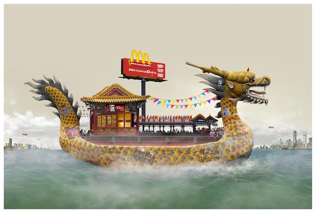 , 'Seaside No.1 海国图志 No.1,' 2014, Art+ Shanghai Gallery
