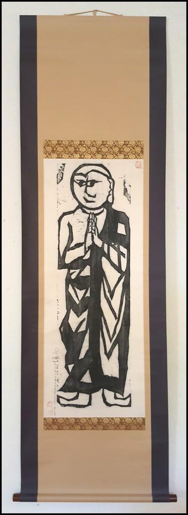Shiko Munakata, 'Ragora', 1957, Verne Collection, Inc.