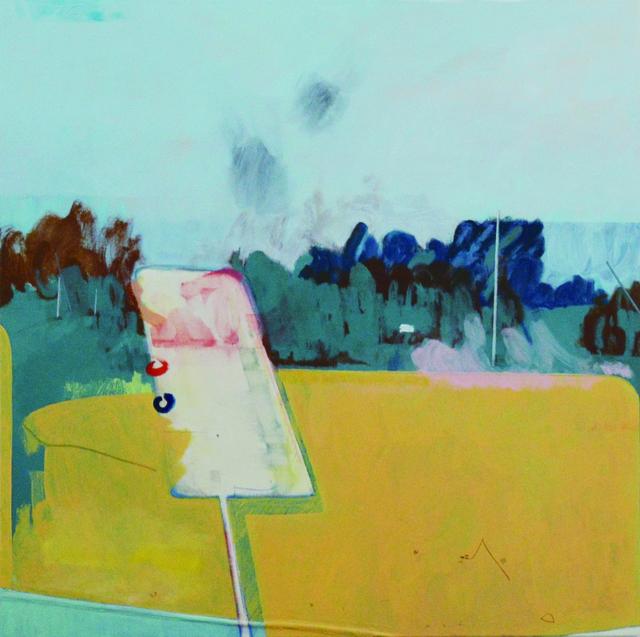 , 'Slantscape: Left,' 2016, 10 Chancery Lane Gallery