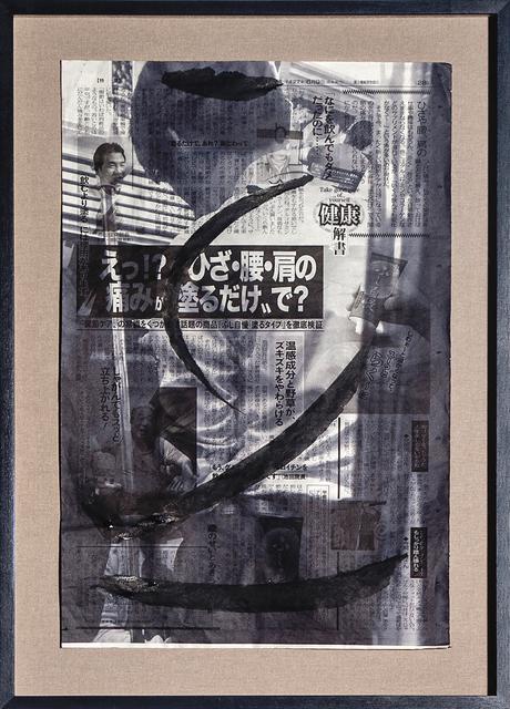 , 'Leere Zeichen 10,' 2016, Galerie Krinzinger