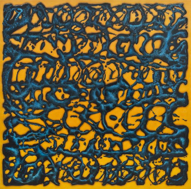 , 'Ghirigori #2,' 2012, Lora Schlesinger Gallery