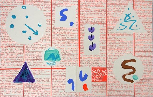 , 'Untitled,' 2012, CCA Wattis Institute For Contemporary Arts