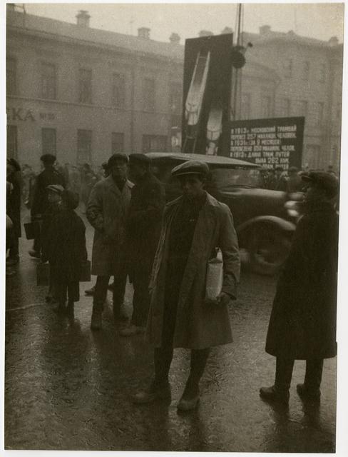 Iwao Yamawaki, 'untitled (man with package under arm)', 1924, Etherton Gallery