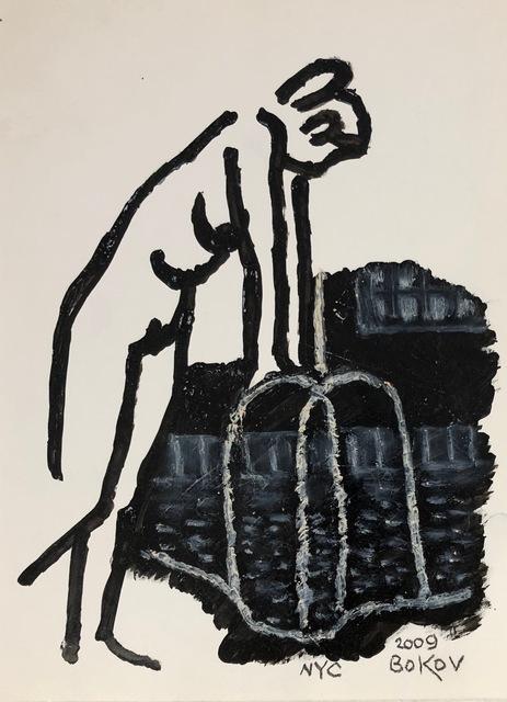 , 'By the Pool,' 2009, Van Der Plas Gallery
