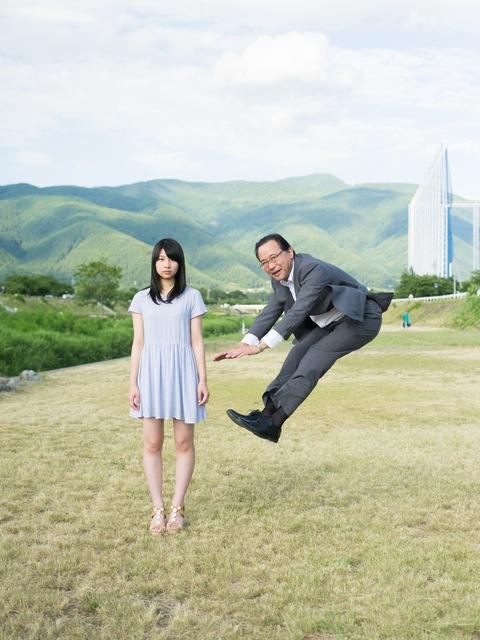 , 'Solaryman and his daughter #1 in Kumamoto,' 2016, Wada Garou Tokyo