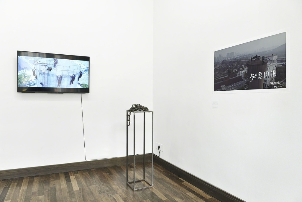 Installation view  © andrea katheder - fotografie