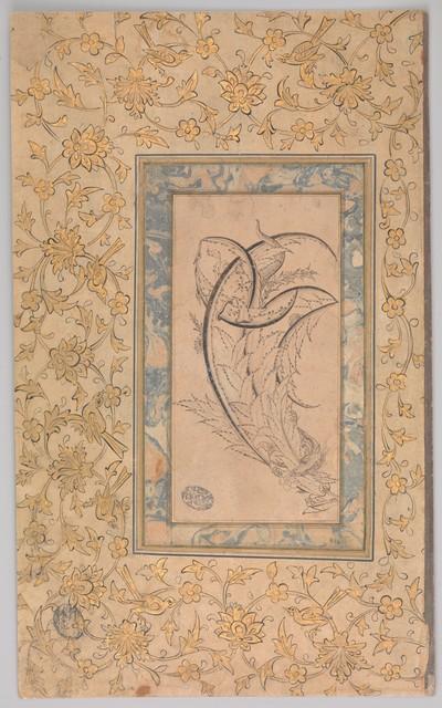 Unknown Artist, 'Dragon Wrapped around Saz Leaves', ca. 1550–1570, The Metropolitan Museum of Art