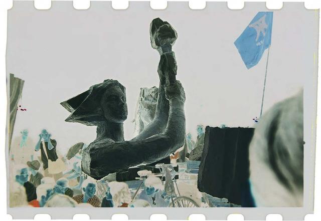 , 'Negative 31,' 1989, Galerie Julian Sander