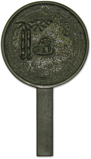 , 'handled bronze mirror  (e-kagami),' late 16th to early 17th century , Scholten Japanese Art