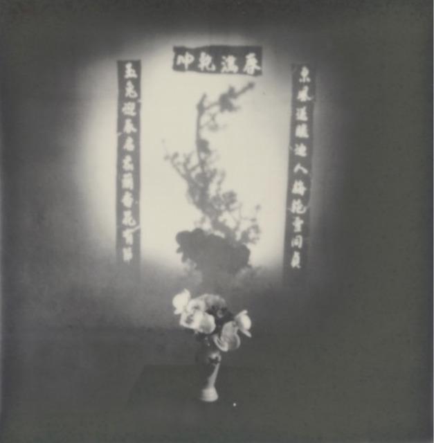 , 'Untitled,' , ZETO ART