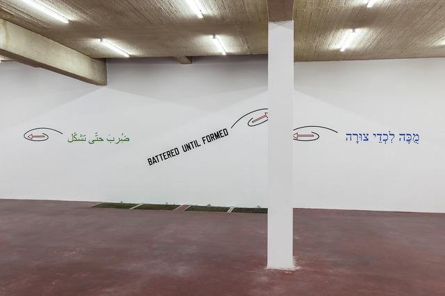 , 'Battered Until Formed,' 2013, Dvir Gallery