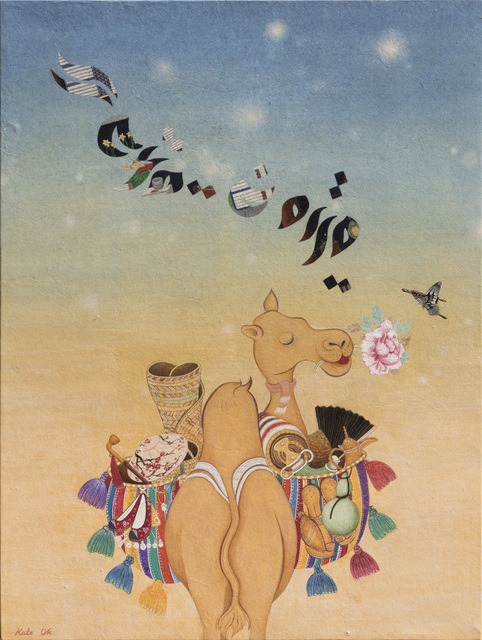 , 'A silk road journey II,' 2017, Kate Oh Gallery