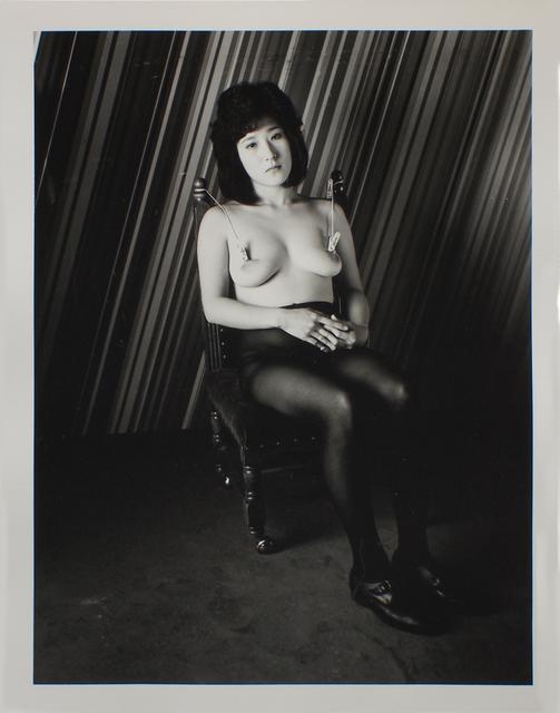 , 'Tokyo Photos (NA-vntg034),' 1983-1984, Blindspot Gallery