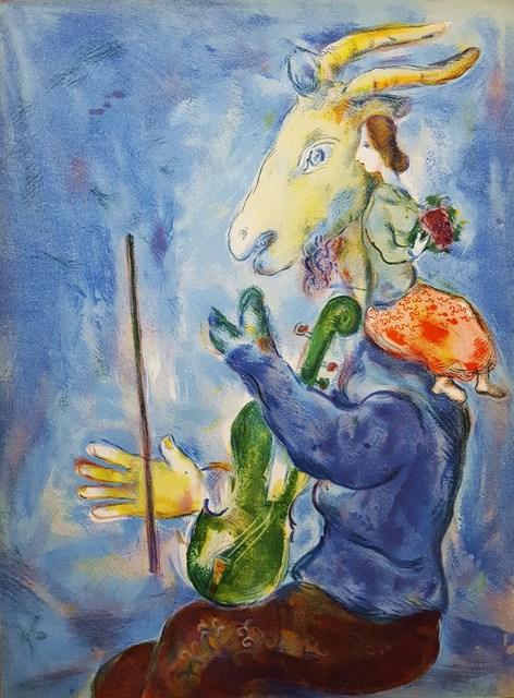 Marc Chagall, 'Printemps', 1938, Graves International Art
