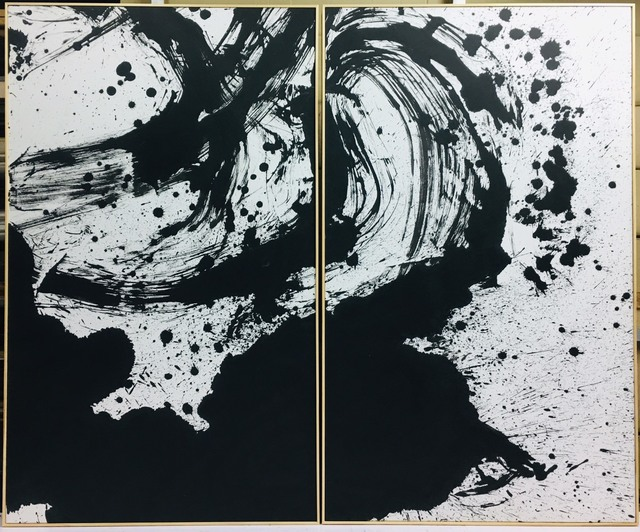 , 'Ying Yang,' 2015, Yuan Ru Gallery