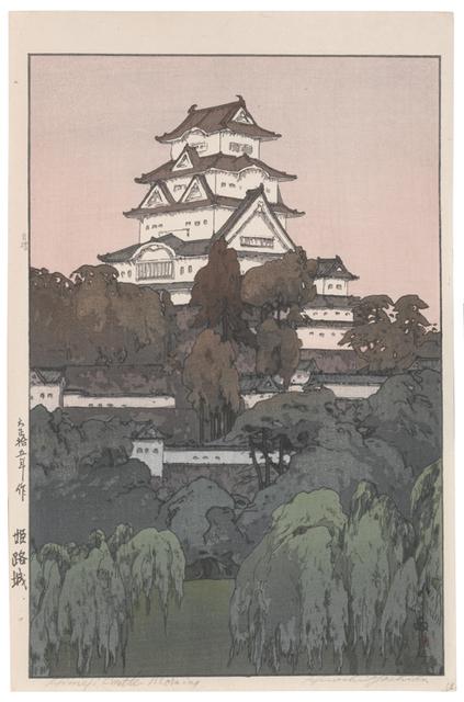 Yoshida Hiroshi, 'Himeji Castle - Morning', 1926, Scholten Japanese Art