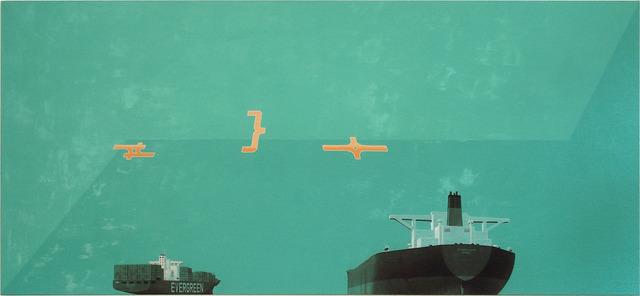 , 'Move,' 2010, Lia Rumma
