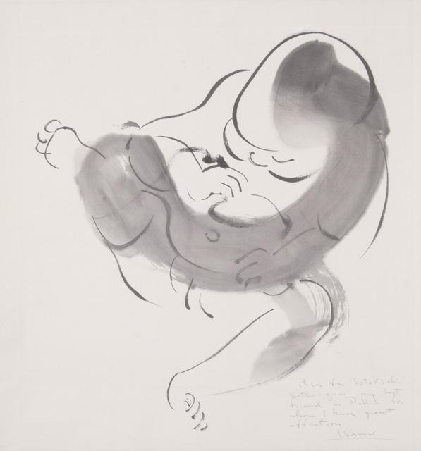 , 'Baby: Scroll (Kakemono),' 1930, Noguchi Museum