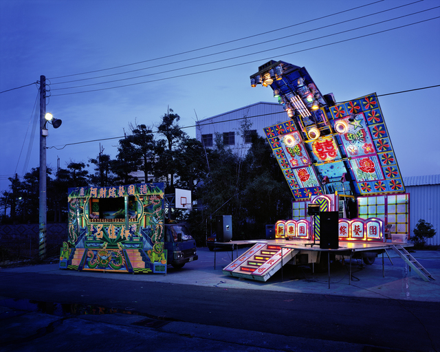 , 'Stage 5.  Changhua County, Taiwan  ,' 2008, Aki Gallery