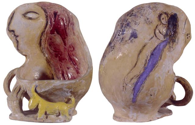 , 'Sculpted Vase (Vase sculpté),' 1952, Dallas Museum of Art