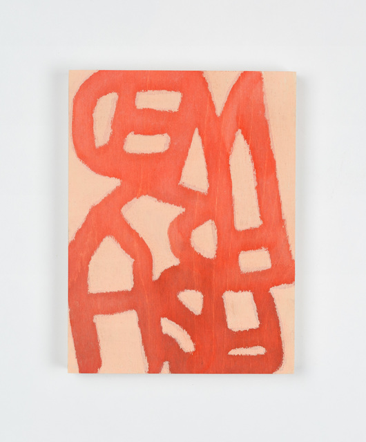 , 'L-Dopa,' 2017, Proto Gallery