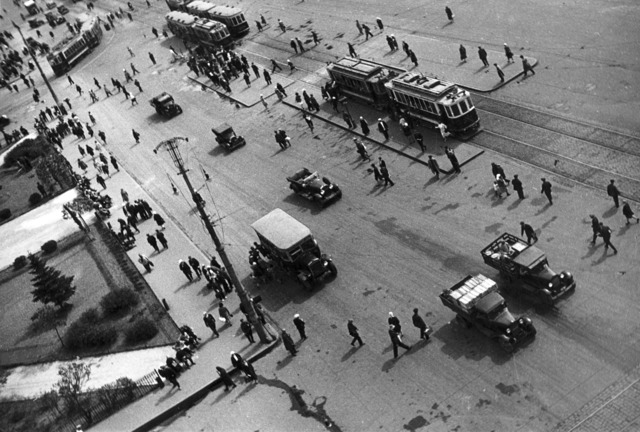 Aleksandr Rodcenko, 'Moscow', 1932, Il Ponte